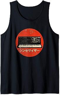 Sintetizador Synthesizer Japanese Analog Retro Synth Vintage Camiseta sin Mangas
