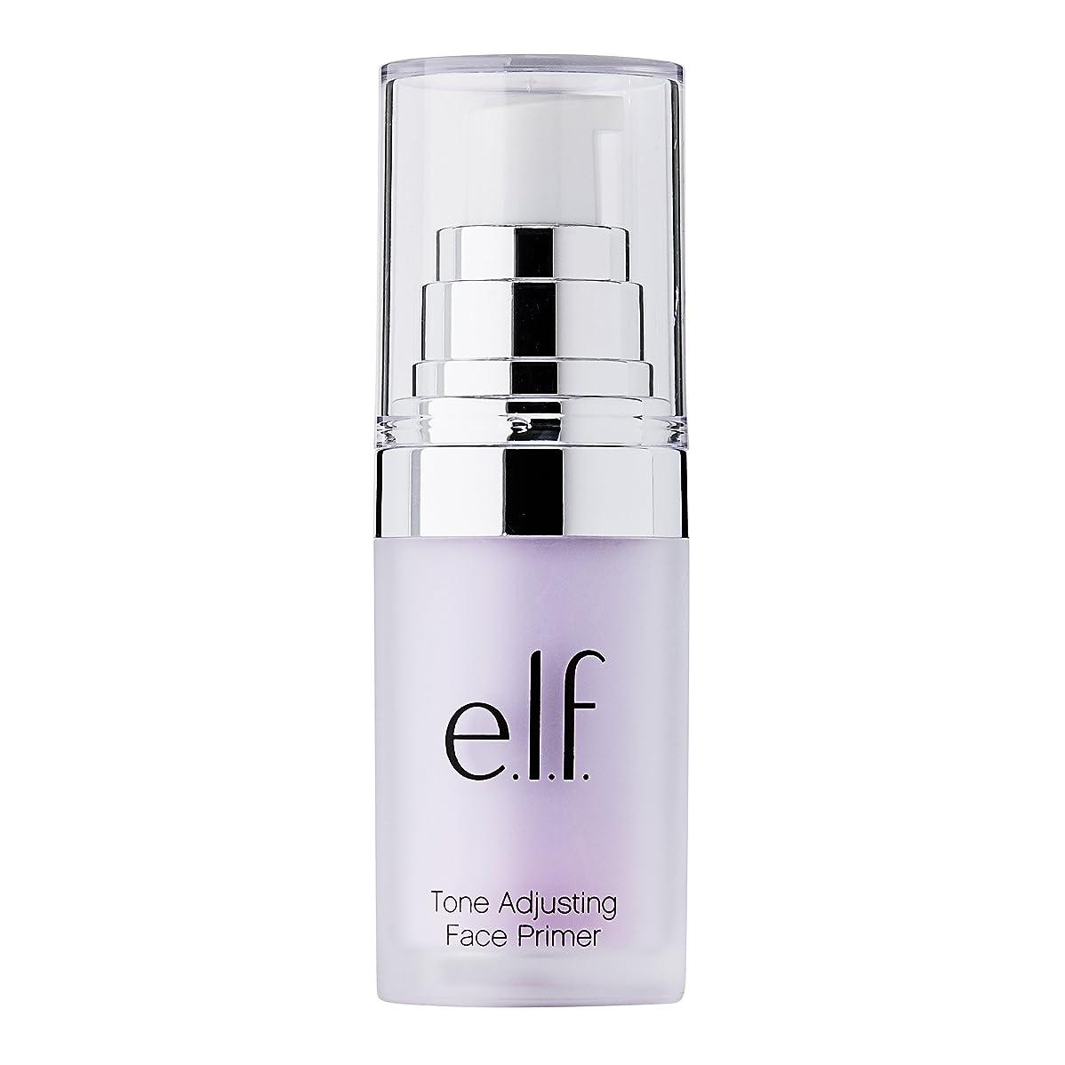 外科医証明する秘書e.l.f. Studio Mineral Infused Face Primer - Brightening Lavender (並行輸入品)