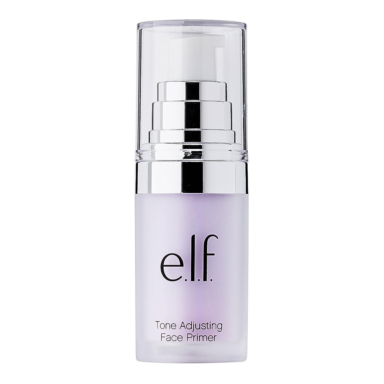 ルールクール見るe.l.f. Studio Mineral Infused Face Primer - Brightening Lavender (並行輸入品)