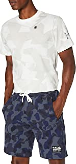 G-STAR RAW Men's Brush Camo Shorts