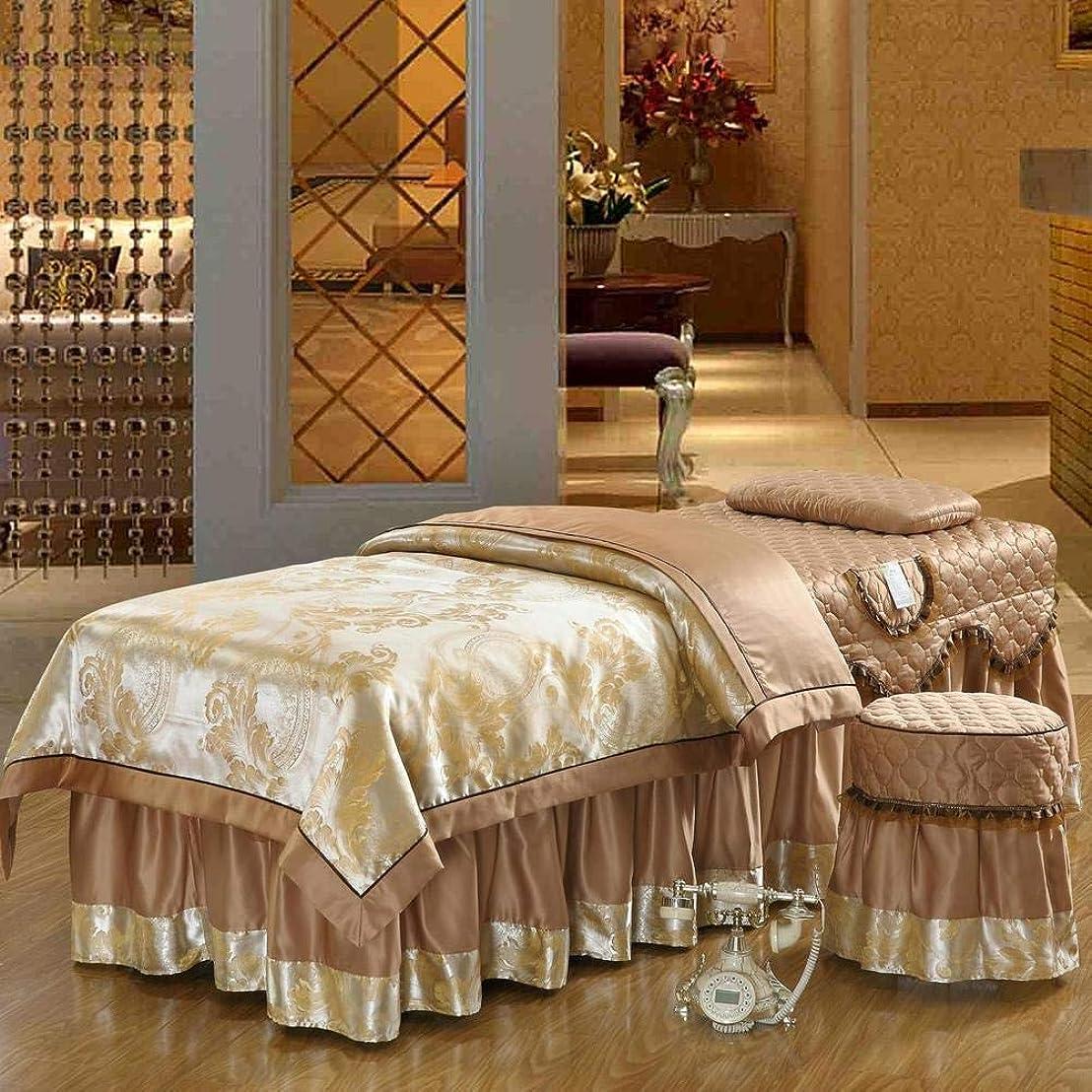 インカ帝国司書兄美容ベッド カバー,な 欧州 4 つのスタイルのセット 洗浄 綿 無地 美容 防汚 マッサージ テーブル シート セット-C 190x80cm(75x31inch)