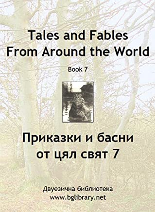Tales and Fables from Around the World: Book 7 (English & Bulgarian) (BgLibrary Bilingual) (English Edition)