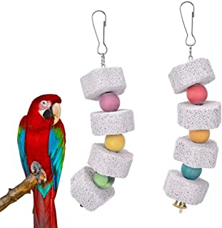 Hypeety Colorful Parakeet Parrot Budgie Cockatiel Cage Toy Hammock Swing Toy Hanging Toy Parrot Chewing Toy (2pcs)