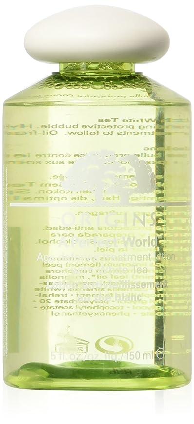 スリップハイランド職業オリジンズ ア パーフェクト ワールド AG ディフェンス ローション 150mL