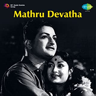 Best devatha mp3 songs Reviews