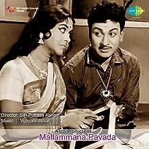 Best mallammana pavada songs Reviews
