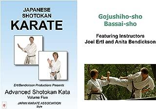 Shotokan Karate: Advanced Kata, Volume Five