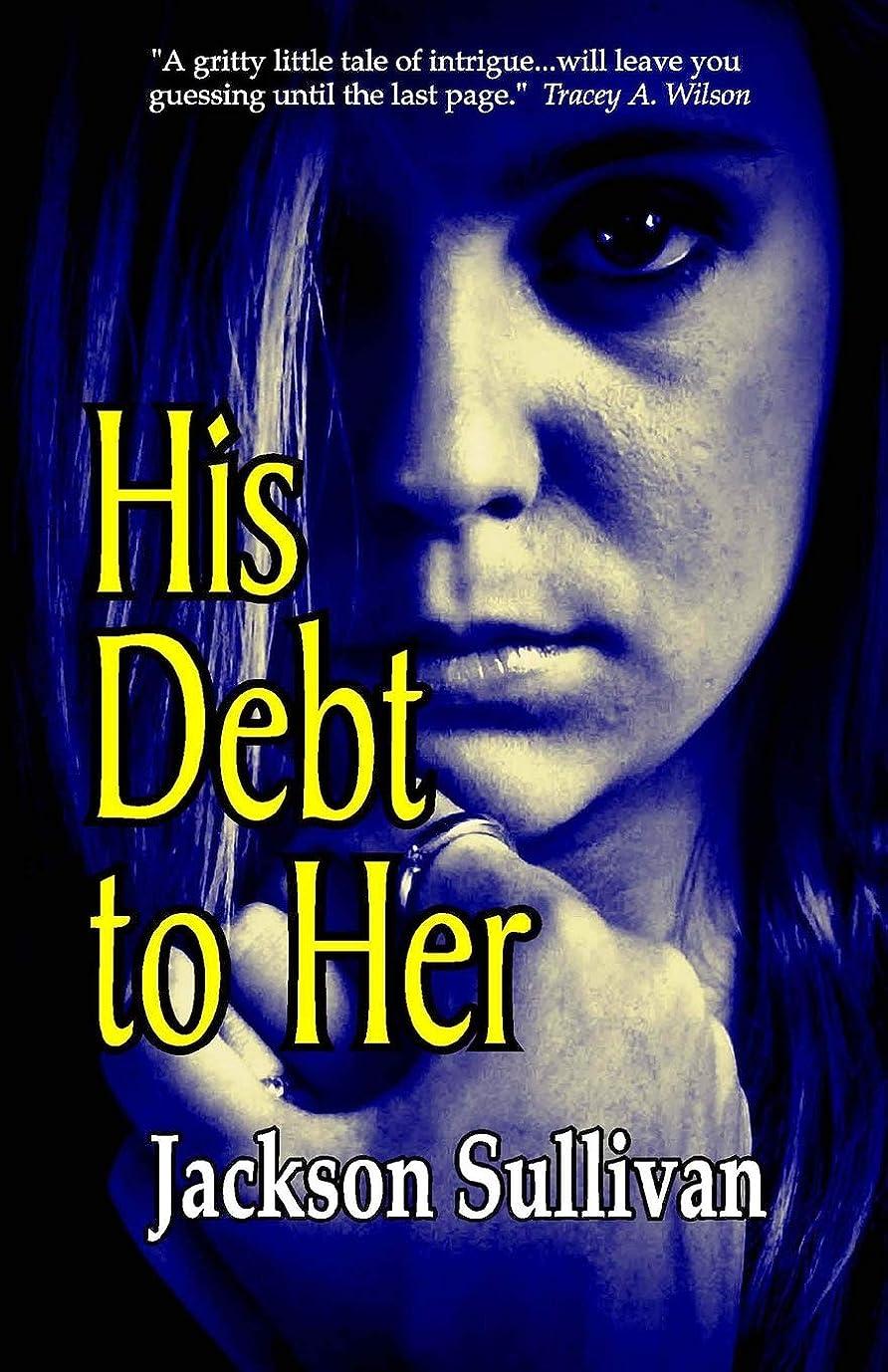 評価可能安息農業のHis Debt to Her