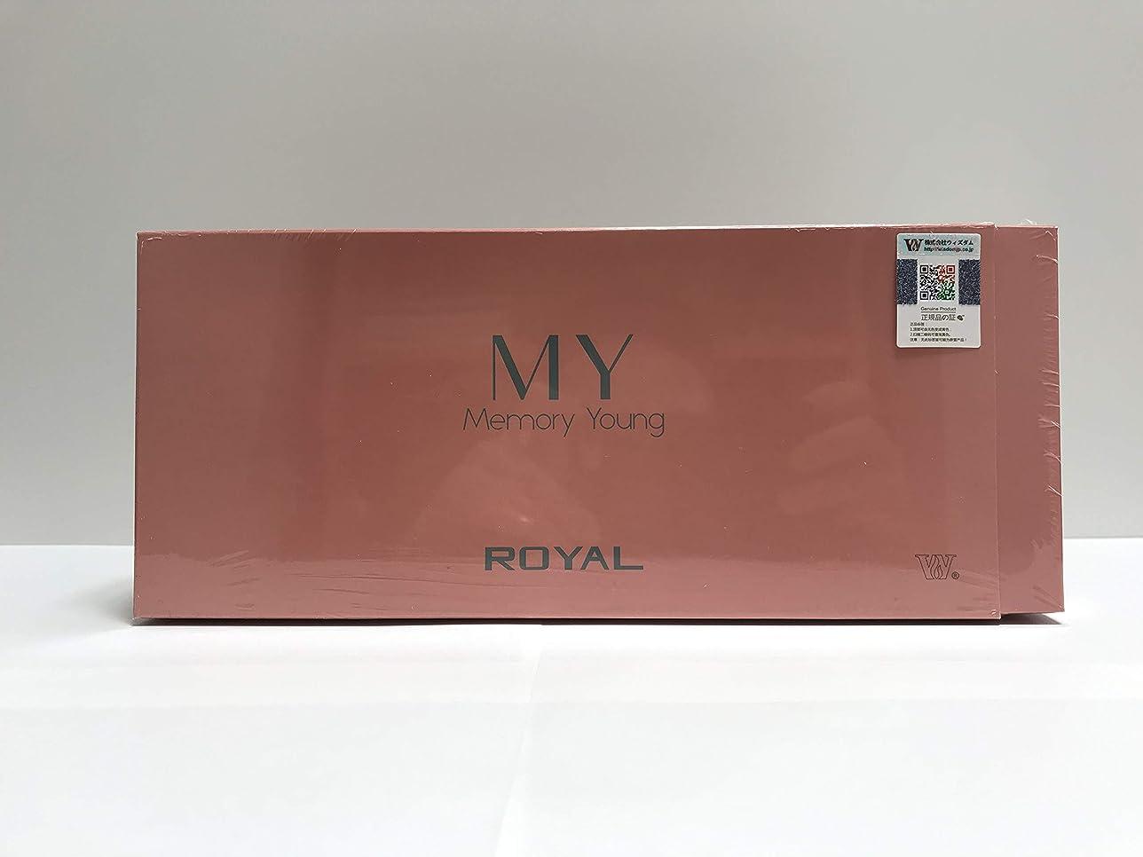 真向こう賞賛する電話メモリーヤングPLエッセンス 1.3mL×90袋