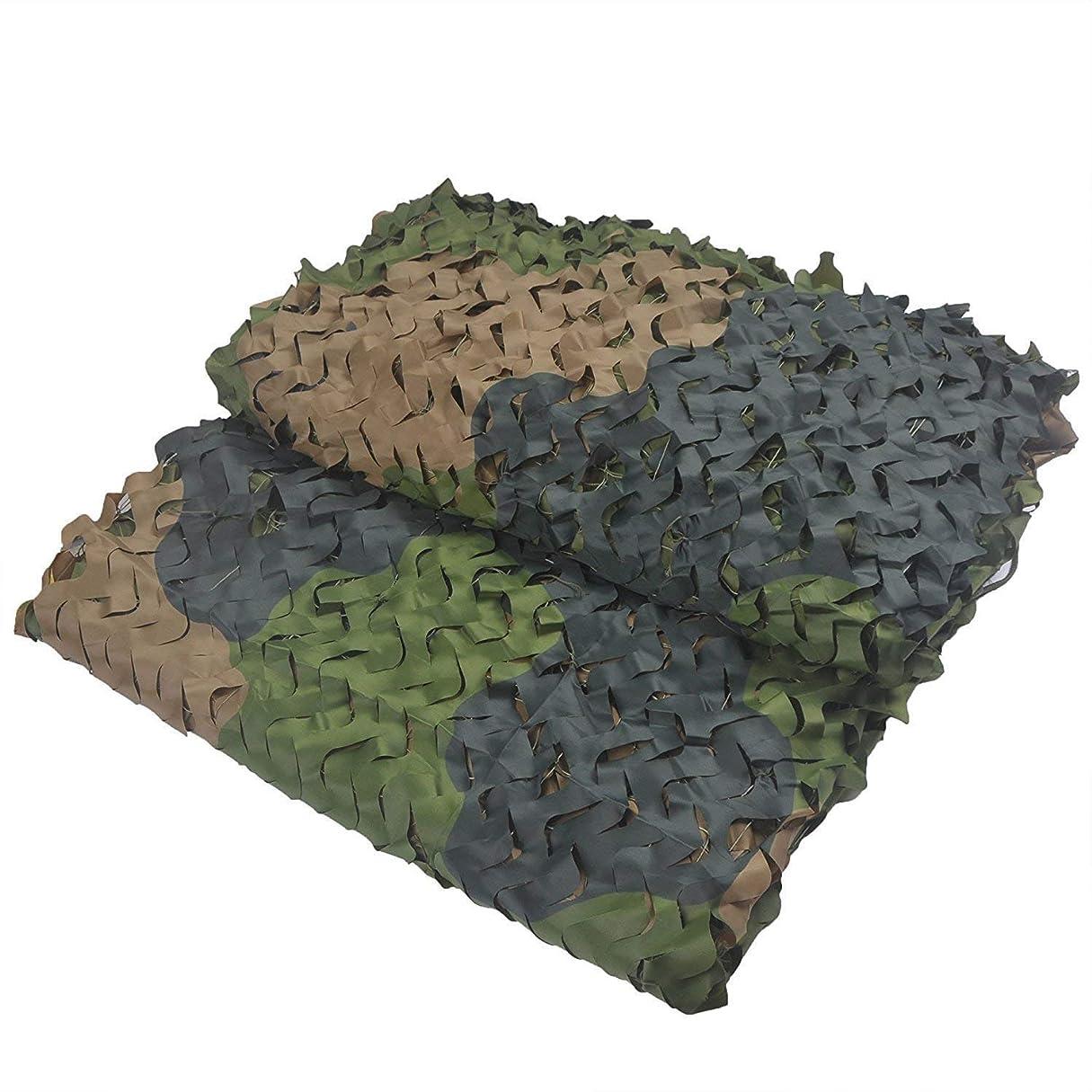 直径ラッドヤードキップリング虫迷彩ネット日焼け止めネット迷彩防水シート、子供たちが遊ぶ軍事軍事サンシェード狩猟屋外キャンプテントカバー車の庭の装飾3×4メートルマルチサイズオプション (Size : 10*10M(32.8*32ft))