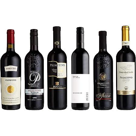 Rotweine Probiersets & Probierpakete günstig online kaufen   LadenZeile