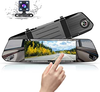 MUSON(ムソン)ドライブレコーダー バックミラー型 前後カメラ 1080PフルHD 7インチ タッチパネルIPS液晶 Gセンサー 170度広角 WDR ミラーモニター リアカメラ付属 常時録画 衝撃録画 駐車監視 取付簡単 日本語説明書 [メーカー1年保] デュアルドライブレコーダー ドラレコ NOVA1 (BK)