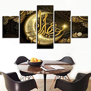 Yyjyxd HD Prints Poster Living Room Decor 5 Pieces Islam Allah The Qur'An Gold Moon Painting Muslim Canvas Pictures Wall Art Framework-8 x 14/18/48inch,with Frame