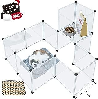 ペットフェンス12枚セット(50*50cm)透明パネル 自由 組み立て 簡単 ペット用ハイゲート 脱走防止柵 犬 猫 ペットサークル カスタマイズ 軽量 持ち運び便利