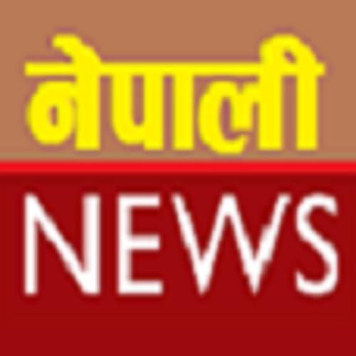 Nepali News