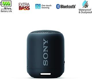 Sony SRSXB12/B Portable Bluetooth Water Resistant Speaker - Black (Pack of 1)