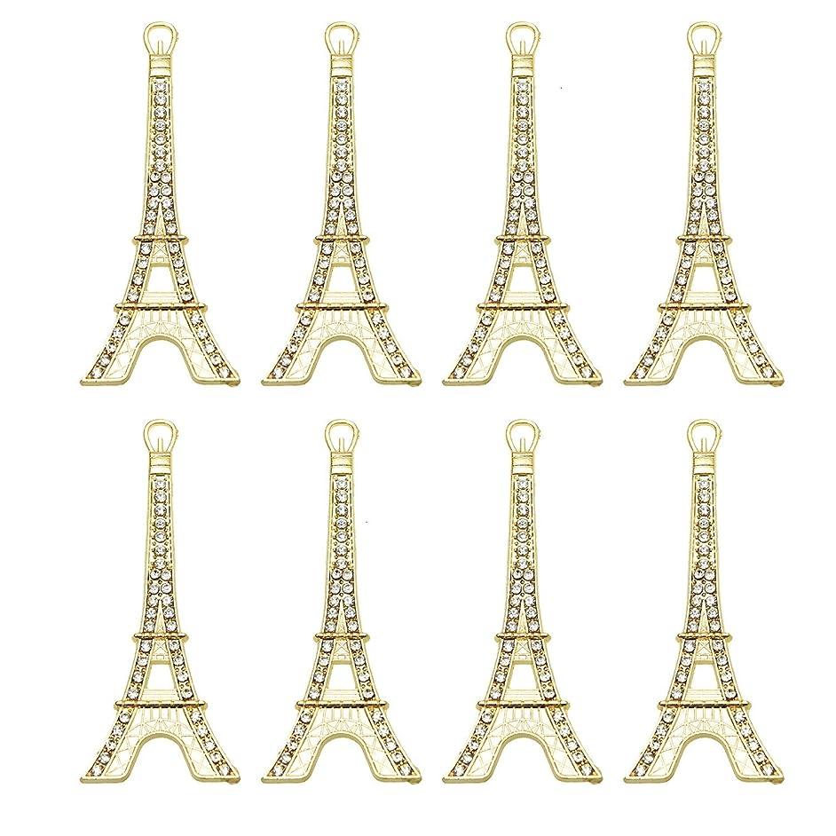Monrocco 10 Gold Tone Crystal Rhinestone Eiffel Tower Charms Alloy Flat Back Embellishments for DIY Craft