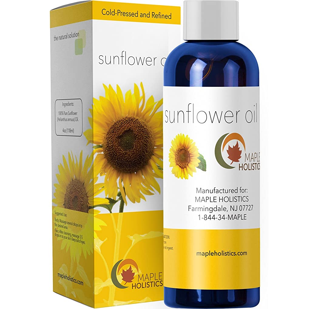 なので名前でファイターPure Sunflower Seed Oil - Cold Pressed for Greatest Efficacy - Use on Hair, Skin & Body for Advanced Hydration - Vitamin E Rich - Great Essential Massage Oil Base - 4 Oz- USA Made By Maple Holistics by Maple Holistics