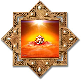 PnF Star shaped Wooden Frame with Photo of aum (om) (16.5x16.5inch,Multicolour,Wood)