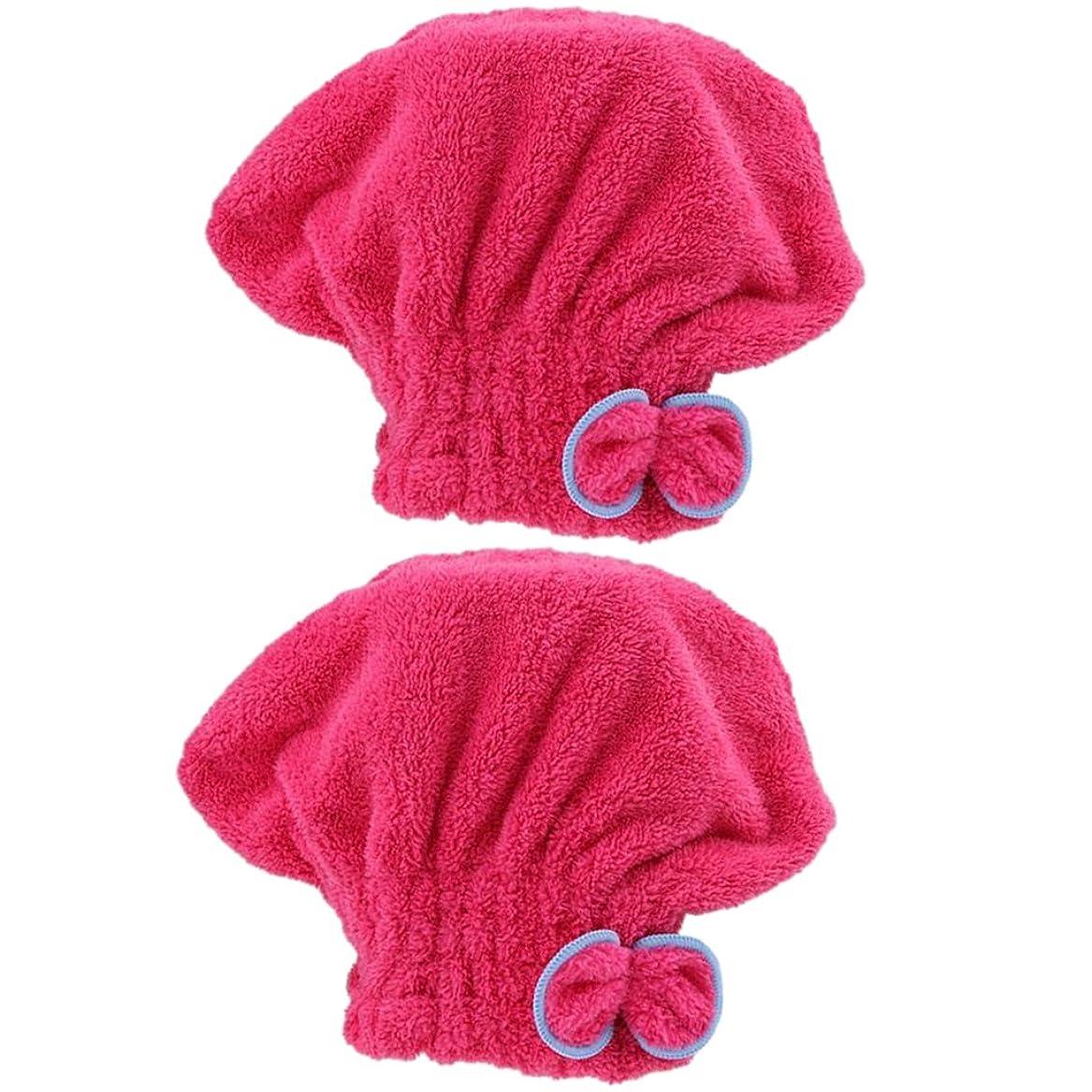 偏差お茶屋内でマイクロファイバー ヘア ドライ タオル キャップ 速乾シャワー 髪乾燥タオル ローズレッド 2個入り