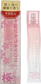 アクアシャボン サクラフローラルの香り オードトワレ 80mL
