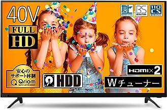山善 40V型 1TB ハードディスク内蔵 録画テレビ (Fire TV Stick操作 PCモニター映像モード 裏番組録画 対応) QRC-40W2KHDD