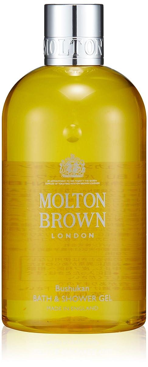 輸送唯一ケントMOLTON BROWN(モルトンブラウン) ブシュカン コレクション BU バス&シャワージェル