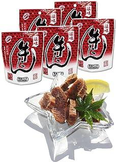 おつまみ牛たん5pセット 塩味のやわらかな食感です。おつまみに最適!