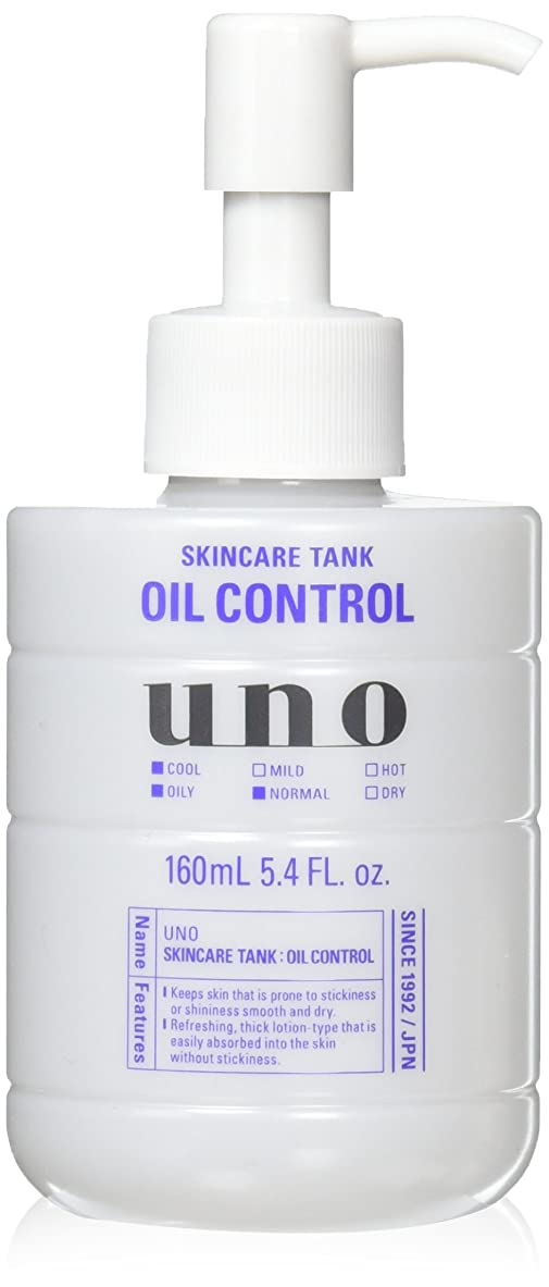 抑止するバルコニーより平らなウーノ スキンケアタンク (さっぱり) メンズフェースケア 160ml (医薬部外品)