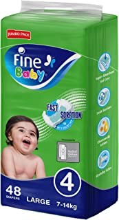 Fine Baby Diapers, DoubleLock Technology , Size 4, Large 7 - 14kg , Jumbo Pack. 48 diaper count