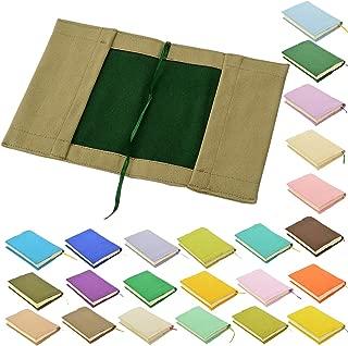 Kuai ブックカバー 文庫サイズ 16×24cm カラフル シンプル プレーン (ベージュ)