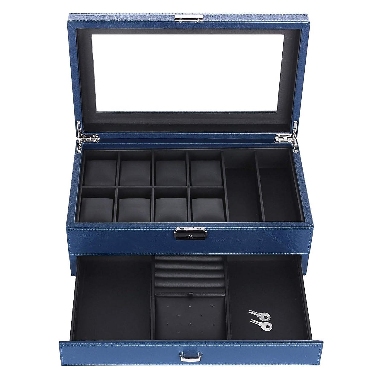 引き受ける消費者蓄積するSONGMICS 腕時計収納ケース 腕時計収納ボックス コレクションケース 高級革内装 8本用 メガネ アクセサリー収納 メンズ 2段 ギフト NJWB012L