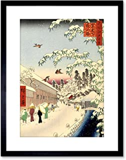 The Art Stop Painting Japanese Woodblock Winter Street Framed Print F97X4826