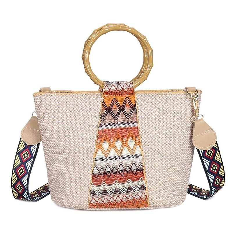 やろう自治的キュービック大容量 レデイース かごバッグ ショルダーバッグ 斜めがけ かぎ針 編み ハンドバッグ 鞄 おしゃれ 浴衣向け ビーチ 夏 海 旅行 海水浴 旅行用