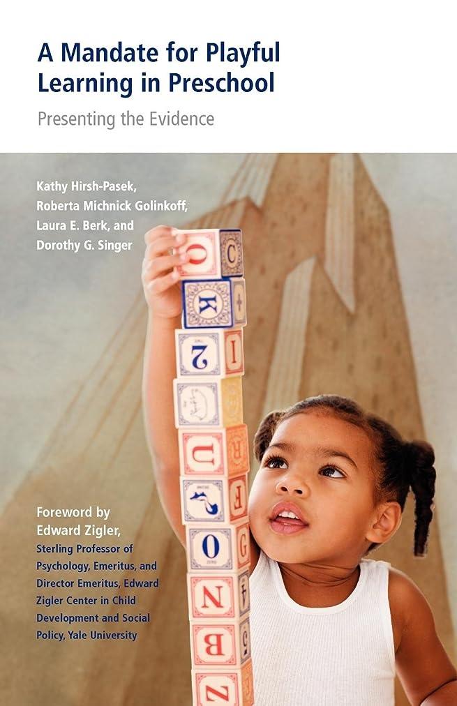 無秩序貫通コーナーA Mandate for Playful Learning in Preschool: Presenting the Evidence