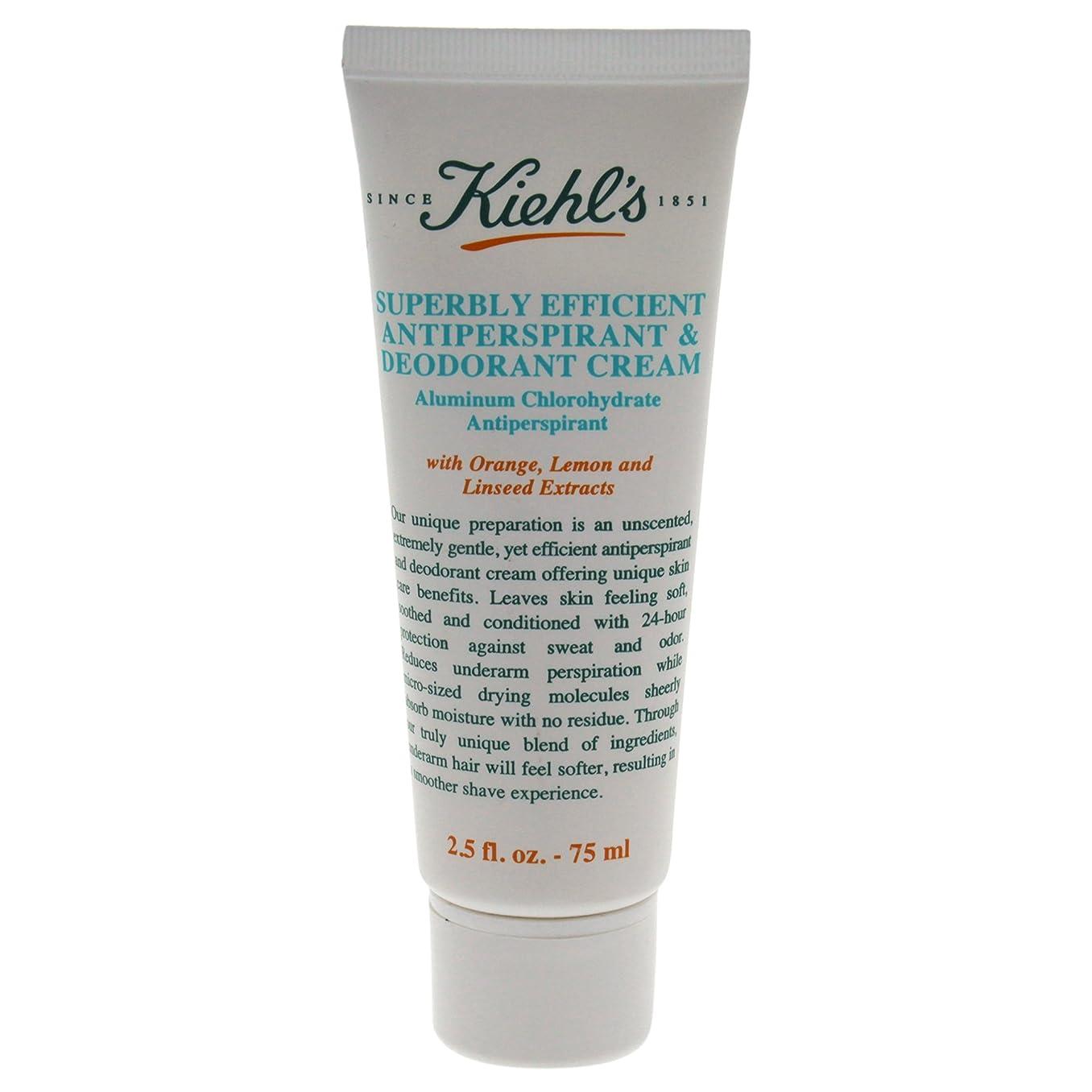 上流のポジション腹Kiehl's Superbly Efficient Anti Perspirant & Deodorant Cream - Full Size 2.5oz (75ml)
