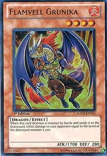 Yu-Gi-Oh! - Flamvell Grunika (HA02-EN015) - Hidden Arsenal 2 - 1st Edition - Super Rare