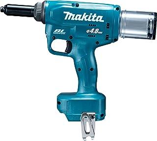マキタ(Makita) 充電式リベッタ RV150DZ