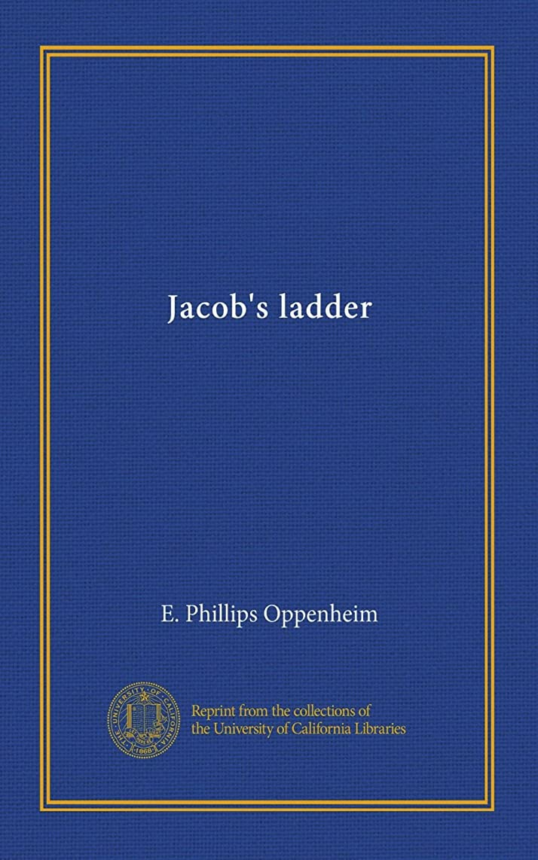 最少手段感じJacob's ladder