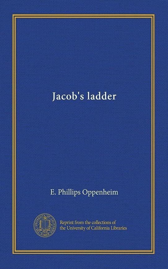報酬の一次大Jacob's ladder