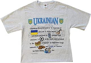 Ukraine - Nationality Definition T-Shirt