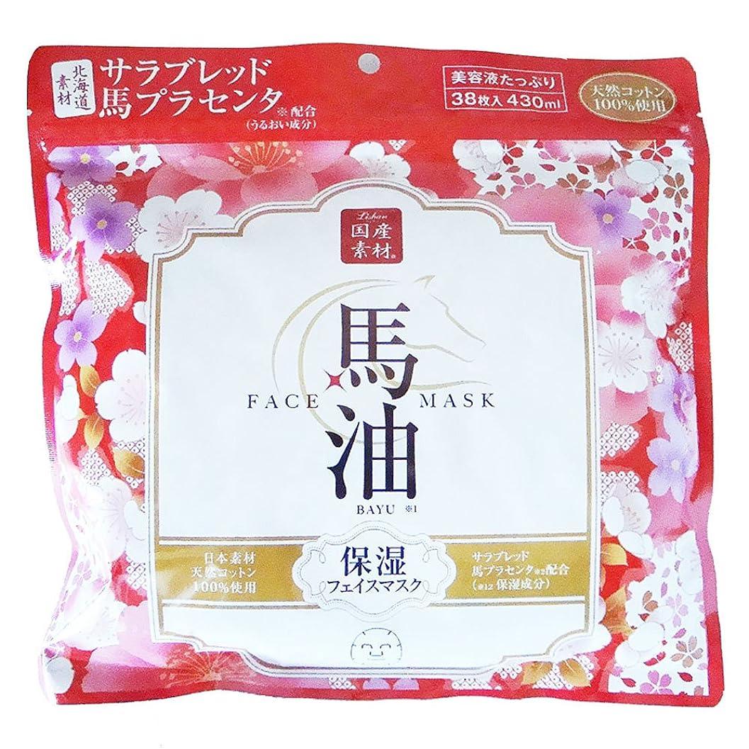 巻き戻す豆腐鑑定リシャン 馬油フェイスマスク 38枚入