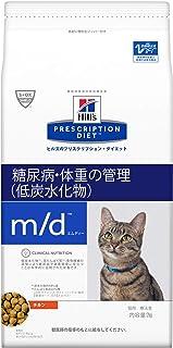 【療法食】 プリスクリプション・ダイエット キャットフード m/d エムディー チキン 2kg