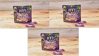 コンビニー限定 2020年7月新発売 森永製菓 MORINAGA ハイチュウ ICE BOX 濃い果実氷味 ひんやりおいしい 濃厚新食感! キャンディ 30gx3個 食べ試しセット Soft chew Grape Candy 便利な個包装