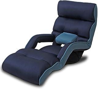 [ 明光ホームテック ] 腰の神様がくれた座椅子 全身寛げるロングタイプ ネイビー (リクライニング / 14段階 / ハイバック) 座椅子 肘掛け (ZMLZ-アロー)