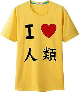 Weimisi No Game No Life Anime Sora T-Shirt Short Sleeve Cosplay Costume