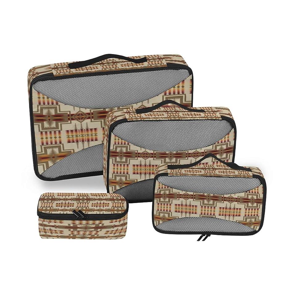 マーカー私下品トラベルポーチ チーフジョセフ アレンジケース?パッキングキューブ 収納袋セット 旅行用品 インナーケース トイレタリーバッグ 便利グッズ 軽量 大容量 スーツケース整理 衣類収納 洗面用具入れ 4点セット