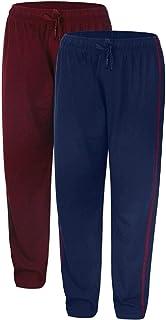 Men's Long Lounge Wear Pants Nightwear (Two Pack) Pyjama Bottoms Cotton Rich Sleepwear Melange Classic Shape Loose Fit Sid...