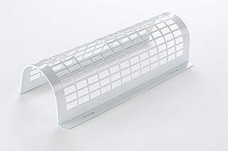 Hylite Tubular ECO Heater Guard 350mm White HHG203 by Hylite