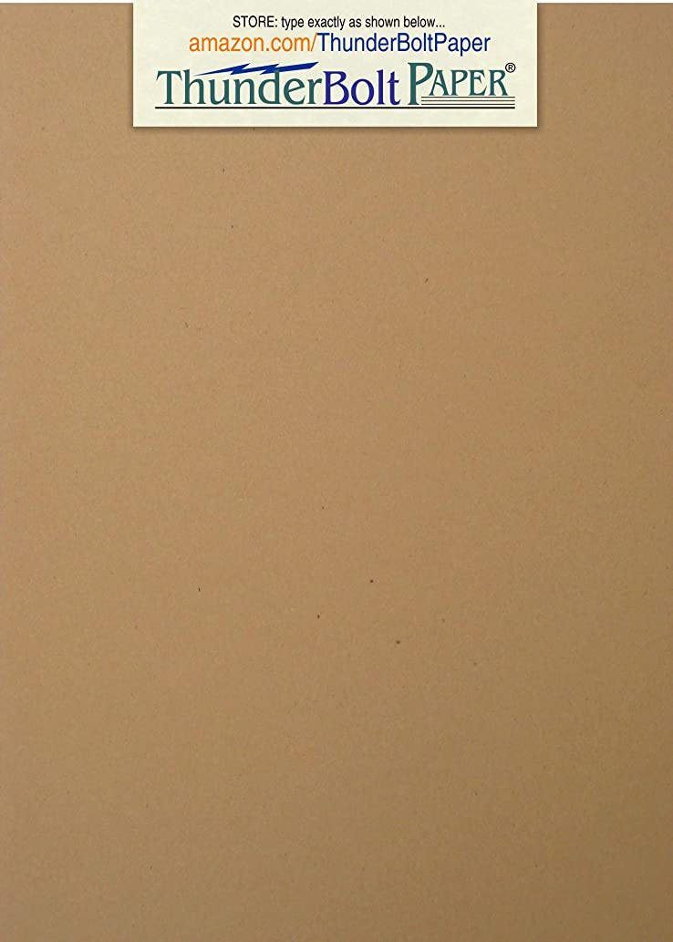 50 Brown Kraft Fiber 80# Cover Paper Sheets - 5.5 X 8.5 Inches Half Letter | Statement Size - Rich Earthy Color with Natural Fibers - 80lb/pound Cardstock - Smooth Finish